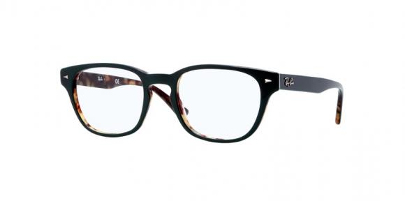 ray ban okviri za naočale cijena